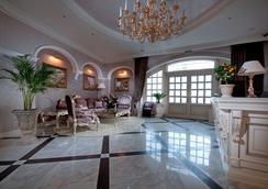 勒佩雷米耶别墅 - 敖德萨 - 大厅