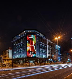 胡罗禅房高级酒店 - 吉隆坡 - 建筑