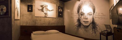 胡罗禅房高级酒店 - 吉隆坡 - 睡房
