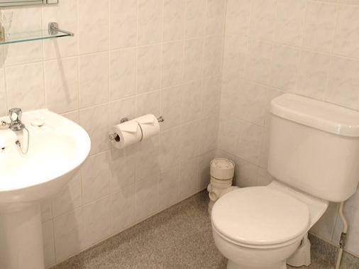 伦敦维克多酒店 - 伦敦 - 浴室