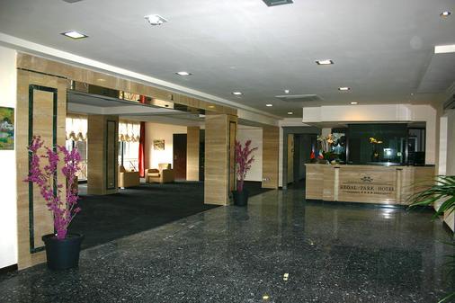 Regal Park Hotel - 罗马 - 大厅