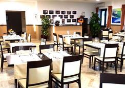 Regal Park Hotel - 罗马 - 餐馆