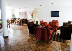 Hotel Parkway Bogota - Bogotá - 大厅