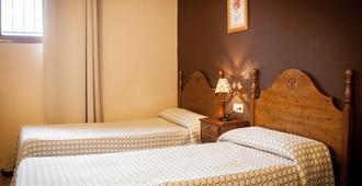 爱美塔各娜膳食公寓 - 圣塞瓦斯蒂安 - 睡房