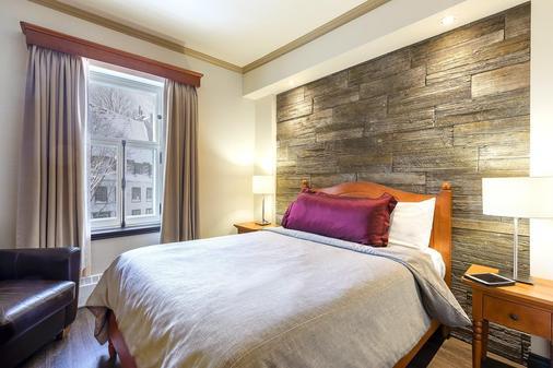 贝尔维尤城堡酒店 - 魁北克市 - 睡房
