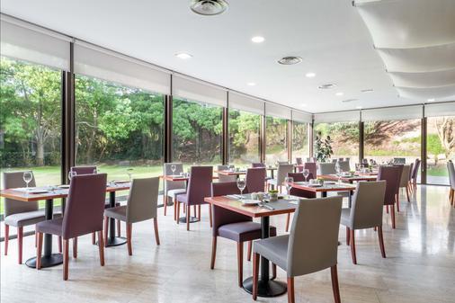 欧洲之星拉科鲁尼亚城市酒店 - 拉科鲁尼亚 - 餐馆