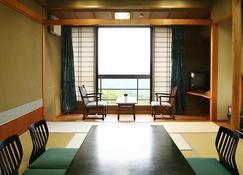 一富士酒店 - 涩川市 - 餐厅
