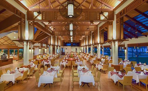 普吉岛卡塔坦尼海滩度假村 - 卡伦海滩 - 会议室