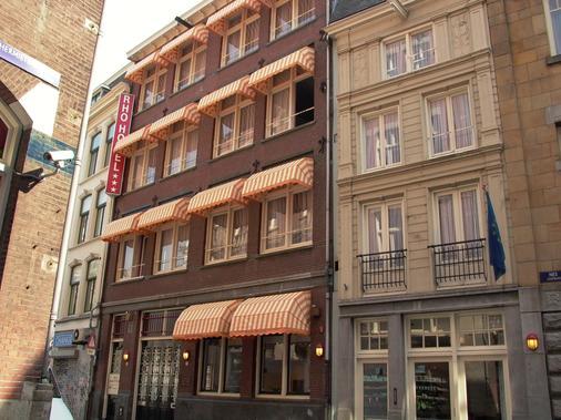 罗佩罗酒店 - 阿姆斯特丹 - 建筑