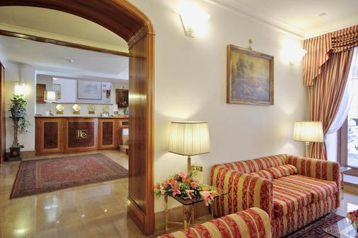 罗马塞西尔酒店 - 罗马 - 客厅