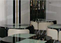 南海滩广场酒店 - 迈阿密海滩 - 餐馆