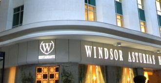 温莎阿斯图里亚斯酒店 - 里约热内卢
