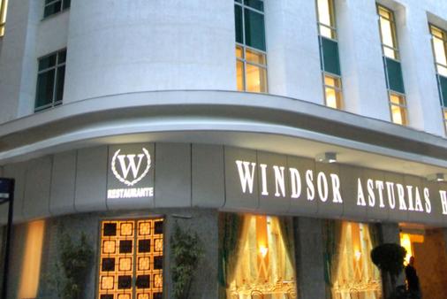 温莎阿斯图里亚斯酒店 - 里约热内卢 - 建筑