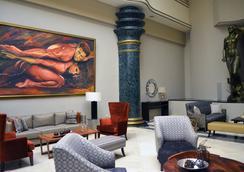 圣马科斯酒店 - 庫利亞坎 - 大厅