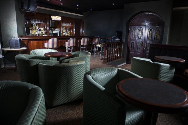 圣马科斯酒店 - 庫利亞坎 - 酒吧