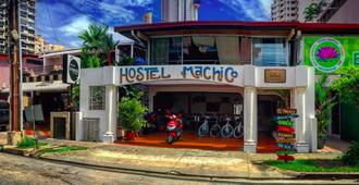 厄尔玛齐科旅馆 - 巴拿马城 - 建筑