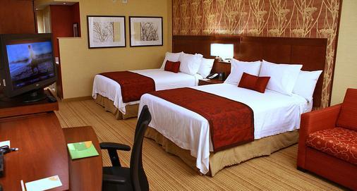 休斯敦医学中心庭院酒店 - 休斯顿 - 睡房