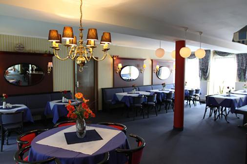 布克霍尔兹酒店 - 柏林 - 餐馆