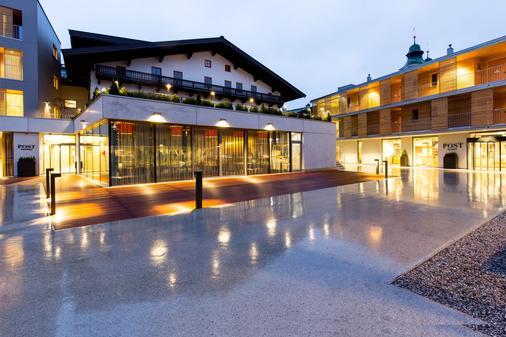 瓦茨豪斯珀斯特酒店 - St. Johann in Tirol - 建筑