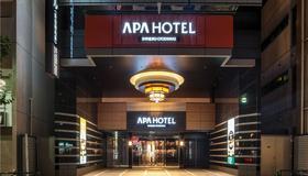 新宿御苑前阿帕酒店 - 东京 - 建筑