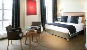 格雷沙姆riu广场酒店 - 都柏林 - 睡房