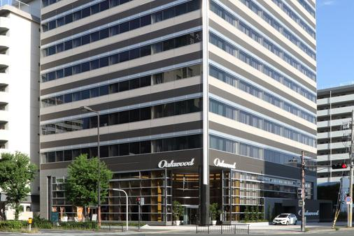 奥克伍德新大阪本公寓酒店 - 大阪 - 建筑