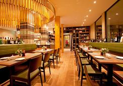 莱比锡巴赫维也纳联排别墅 - 莱比锡 - 餐馆