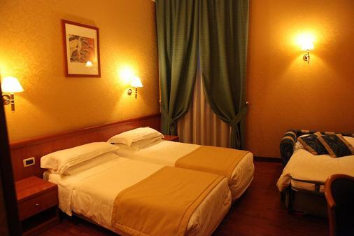 罗马帝苑酒店 - 罗马 - 睡房