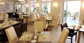 H爱尔福特酒店 - 爱尔福特 - 餐馆