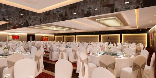 半岛怡东酒店 - 新加坡 - 宴会厅