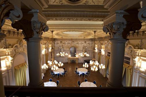 威斯敏斯特Spa酒店 - 尼斯 - 会议室