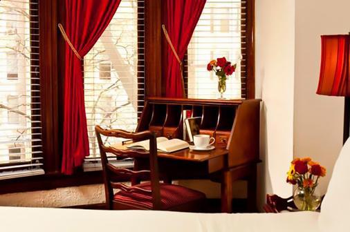 美国宾馆 - 华盛顿 - 餐厅