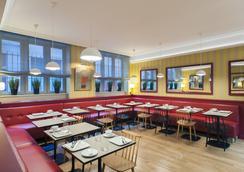 艺术家酒店 - 里昂 - 餐馆