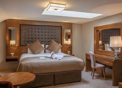 凯瑞克达尔温泉酒店 - 邓多克 - 睡房