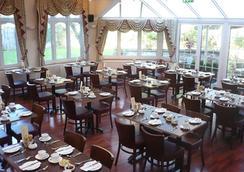 格伦林酒店 - 伦敦 - 餐馆