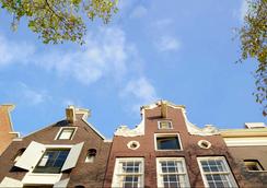 Pulitzer Amsterdam - 阿姆斯特丹 - 户外景观