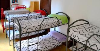 帕尔马中央青年旅舍 - 马略卡岛帕尔马 - 睡房