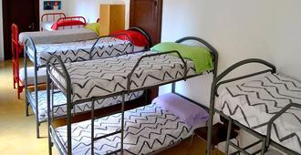 帕尔马中央青年旅社-青春酒店 - 马略卡岛帕尔马 - 睡房