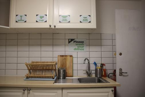诺丁山一号旅馆 - 伦敦 - 厨房