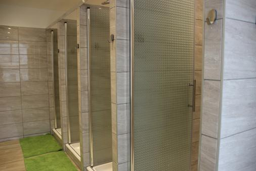 诺丁山一号旅馆 - 伦敦 - 浴室