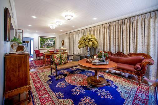 巴达维亚精品酒店 - 斯泰伦博斯 - 休息厅
