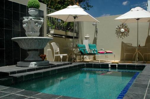 巴达维亚精品酒店 - 斯泰伦博斯 - 游泳池