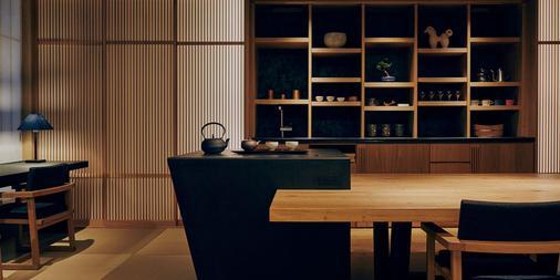 东京虹夕诺雅日式旅馆 - 东京 - 餐厅