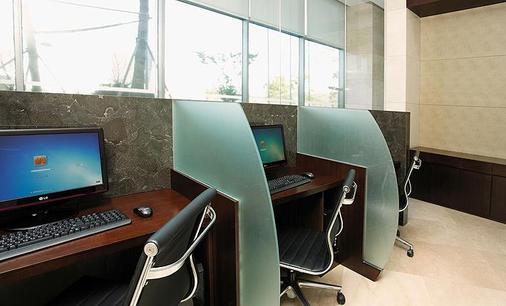 金浦机场乐天城市酒店 - 首尔 - 商务中心