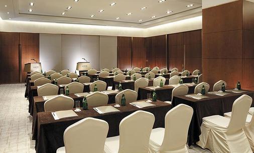 金浦机场乐天城市酒店 - 首尔 - 会议室
