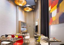 蒙帕纳斯圣日耳曼酒店 - 巴黎 - 餐馆