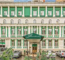 赫美特酒店