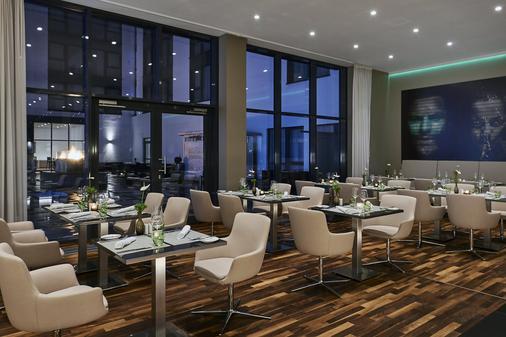 卢森堡莱嘎尔高级酒店 - 卢森堡 - 餐馆