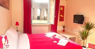 拉努塞伊别墅酒店 - 罗马 - 睡房