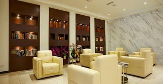 城市商务酒店武吉免登吉隆坡市中心店 - 吉隆坡 - 休息厅